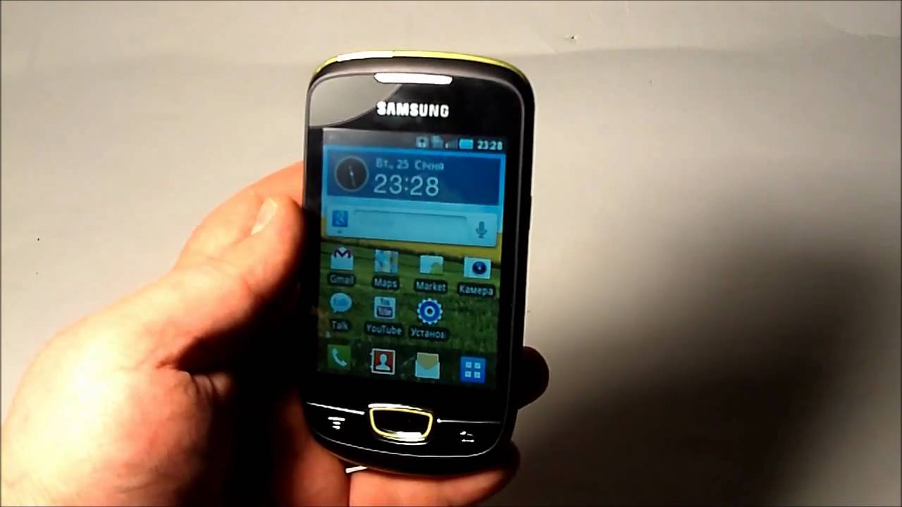 facebook mobile samsung galaxy mini s5570