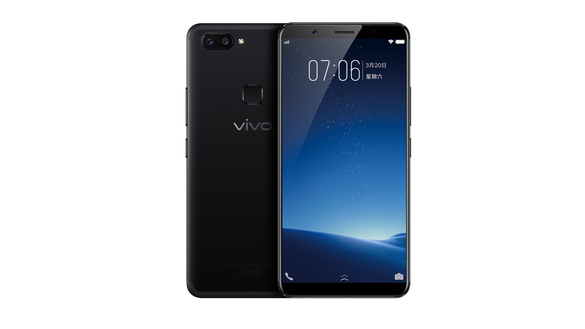 https://jamonline.ph/wp-content/uploads/2017/09/Vivo-X20-Plus.jpg