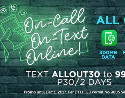 Smart launches All Out Surf 30 with 300MB open access data, unli-texts to all network, unli FB, & 30 mins calls
