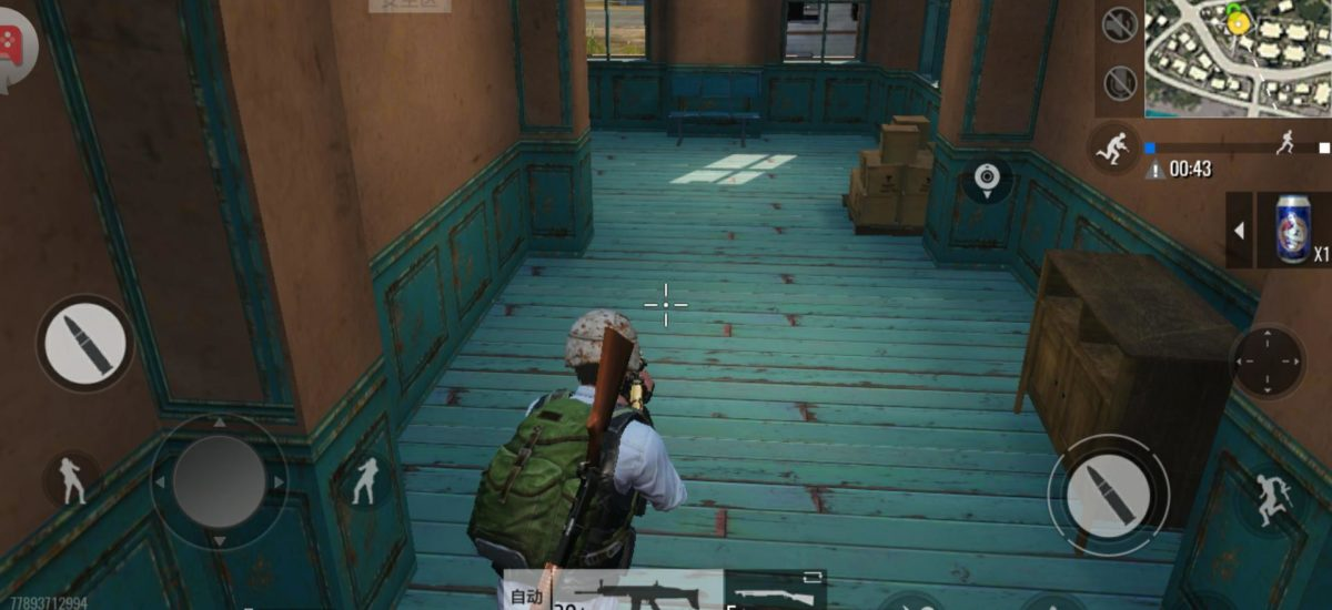 How To Download & Play PUBG Mobile on Android