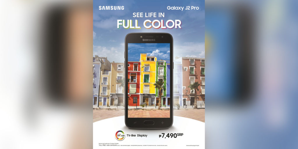 samsung galaxy j2 pro 2018 philippines specs features. Black Bedroom Furniture Sets. Home Design Ideas