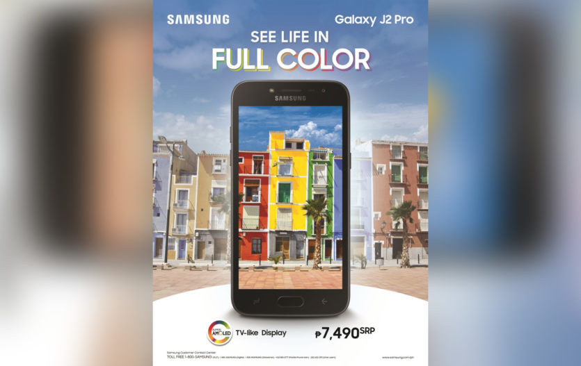 Samsung Galaxy J2 Pro Now Available in the Philippines