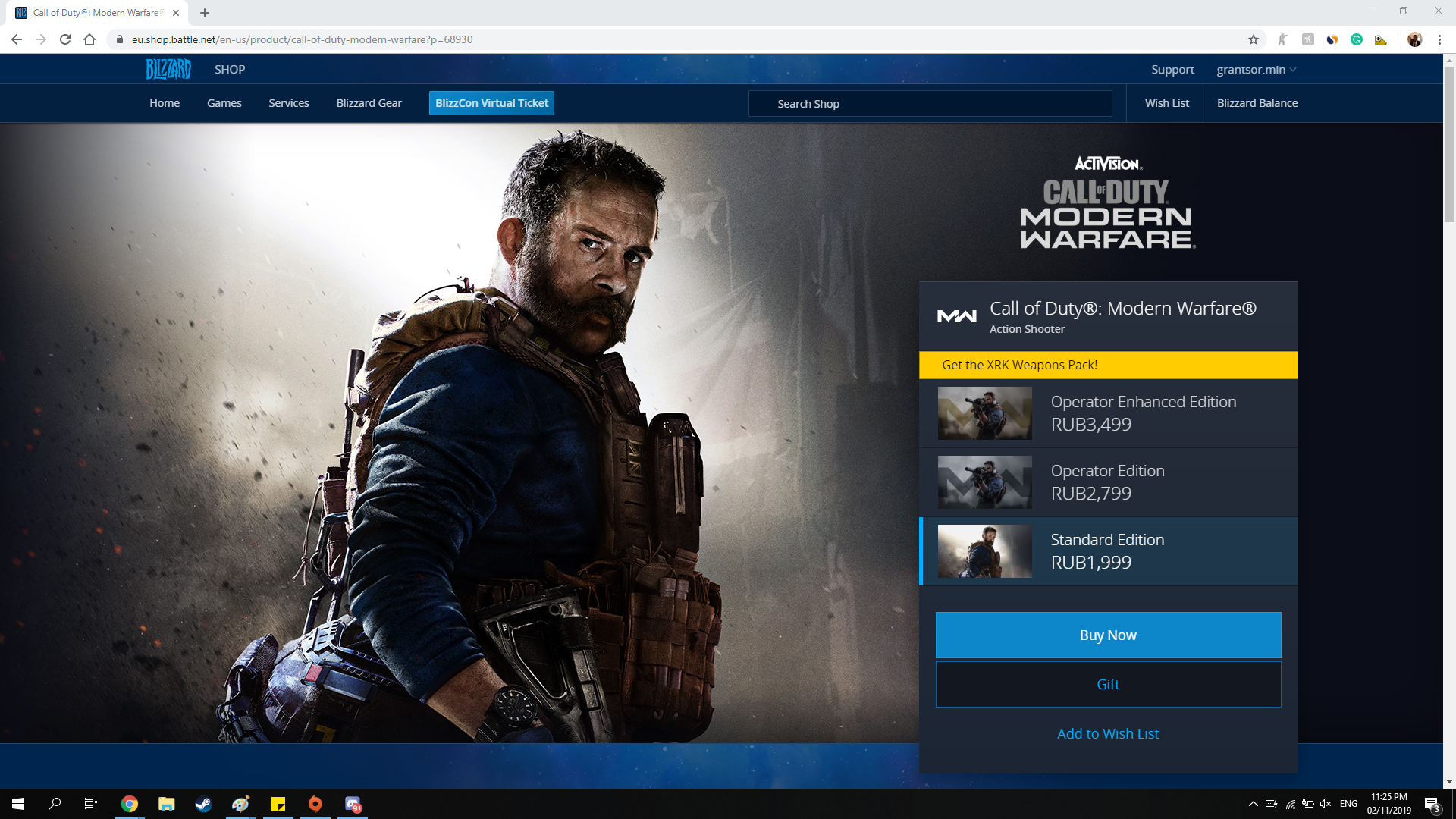 How To Buy Call Of Duty Modern Warfare For Php 1500 30 Usd Jam Online Philippines Tech News Reviews